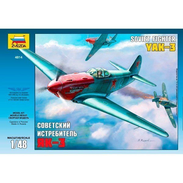 MODEL PLASTIKOWY  ZVEZDA SOVIET FIGHTER YA K-3